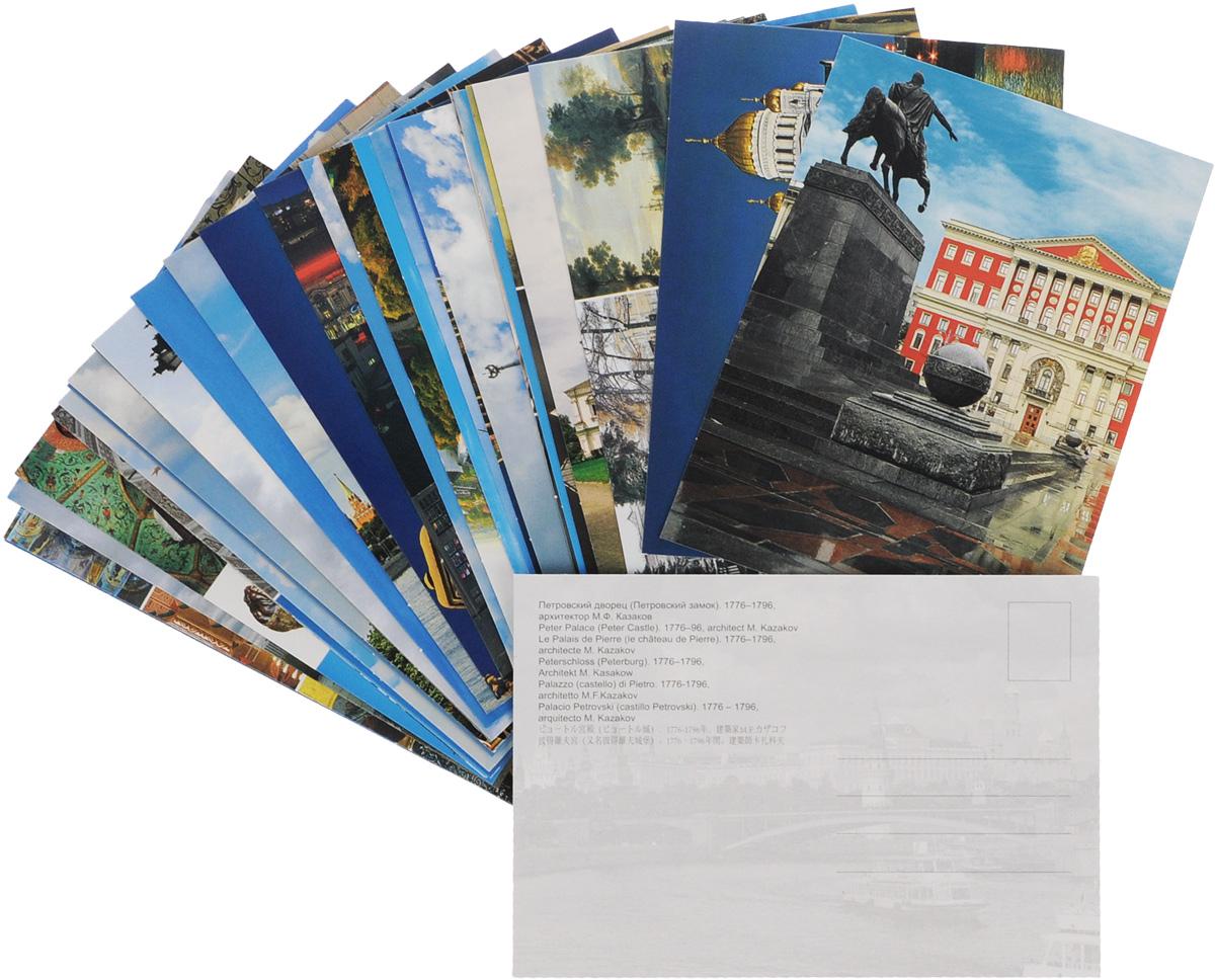 Продажа открыток москва