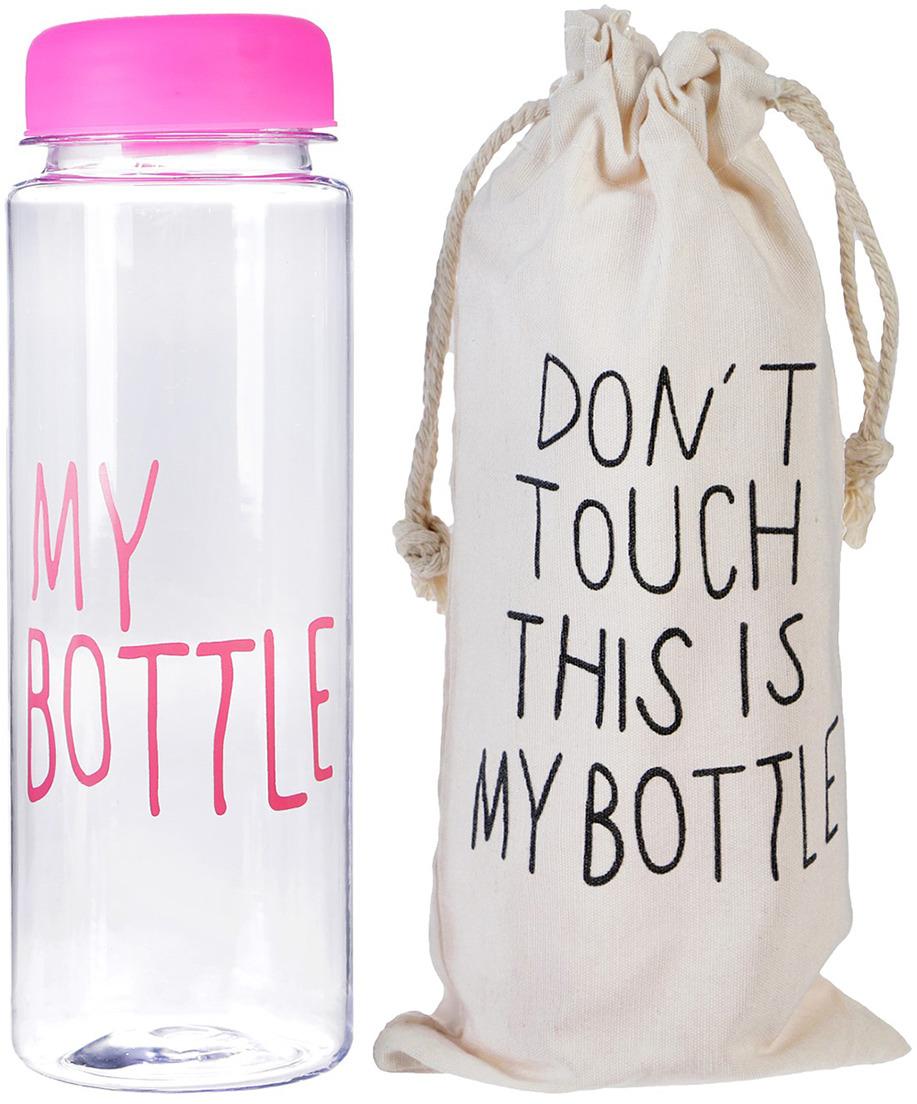 Картинки, картинка с надписью моя бутылка