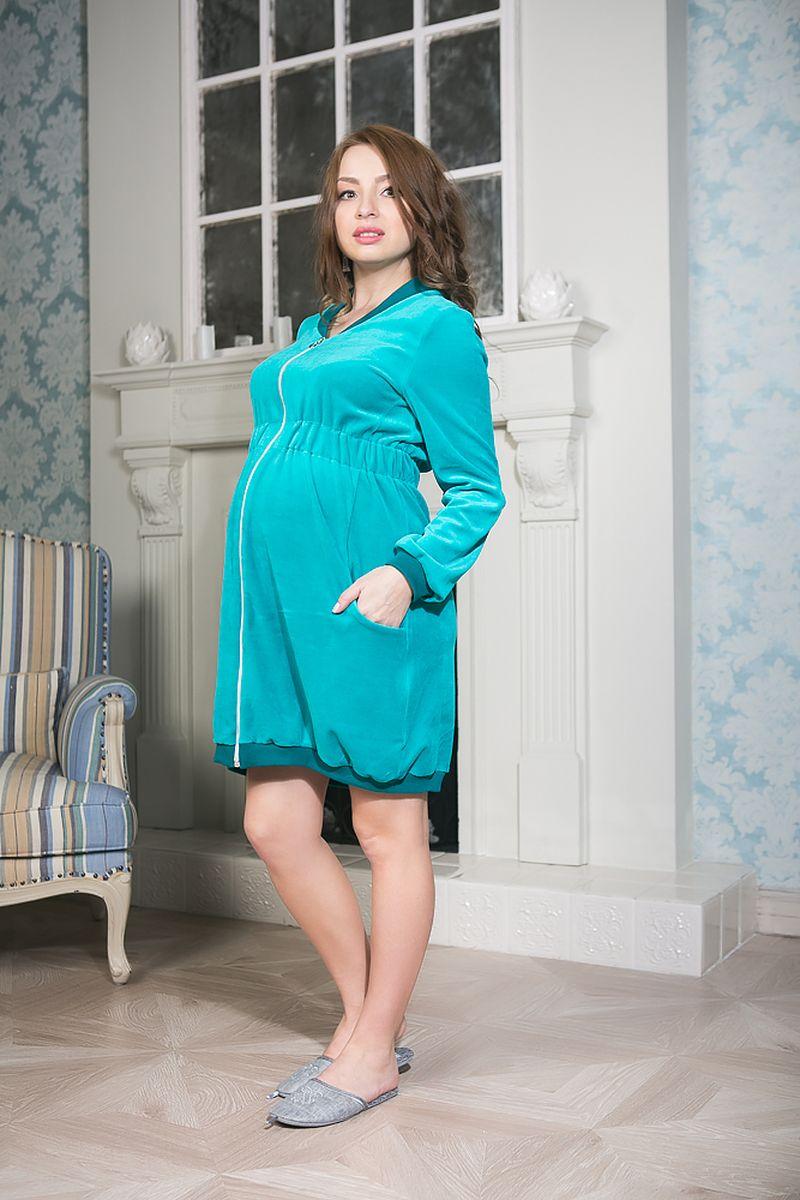 Халат для беременной спб 1